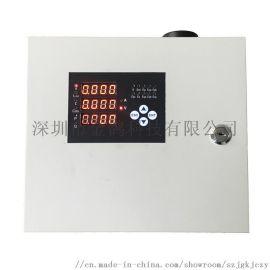 S257 4G无线远程电力电量参数监测终端