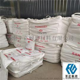 陶瓷耐磨料 厂家销售耐磨陶瓷胶泥 防磨胶泥