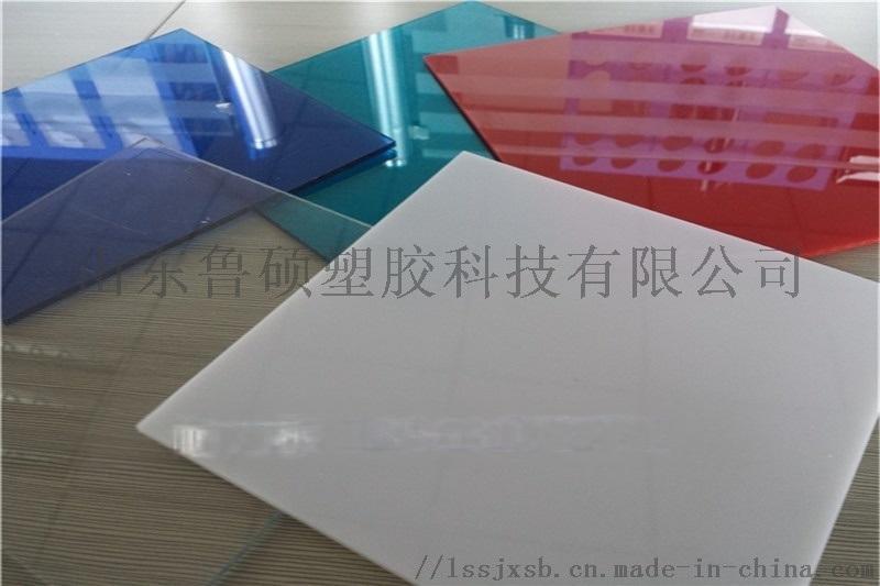 菏泽耐力板每平米,菏泽耐力板批发,价格和地址,电话