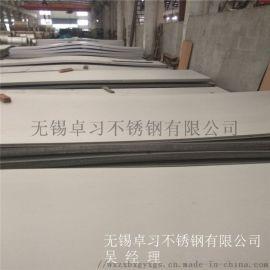 供应太钢30403不锈钢板 压力容器用板
