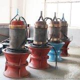潛水軸流泵工作原理-天津