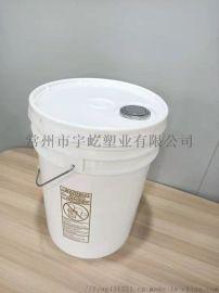 美国清力阻垢剂水处理剂桶