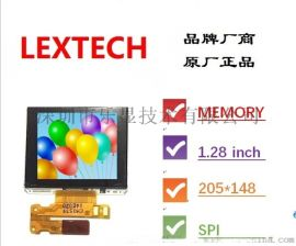 LCD 1.28SPI接口 超低功耗 待机45天