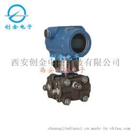FBY3351智能压力变送器 高精度电容式传感器