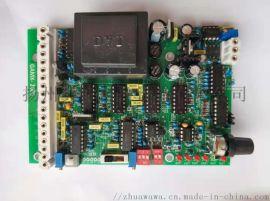GAMX-2005控制板电源板主板线路板