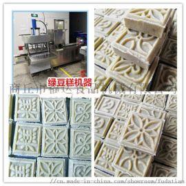 深受好评的酪酥糕机器全自动奶粉压片机奶贝设备
