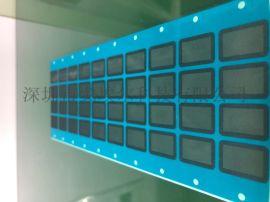 透气透声防水膜 贴片式e-PTFE耐强酸透气膜片