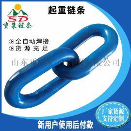 船舶链条 矿用刮板机链条 G80工业吊装起重链条