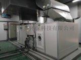 百科特奥水冷调温除湿机,水冷组合式多功能除湿机组
