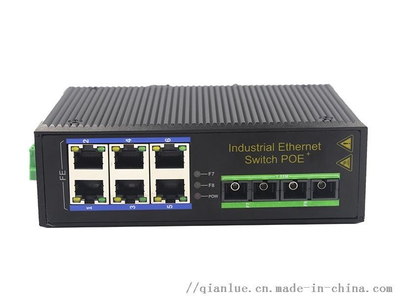 百兆2光6电工业级以太网交换机