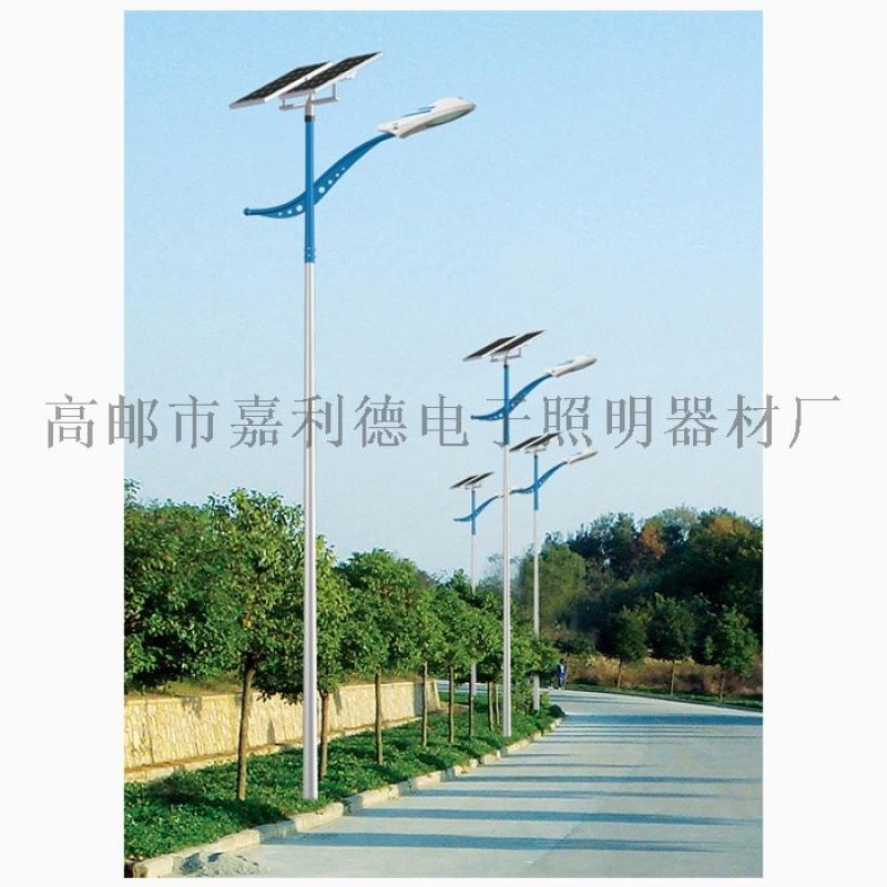 扬州LED太阳能路灯,高邮太阳能路灯厂家