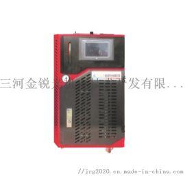 金锐光 JRG-L5AW微型冷水机 工业冷水机