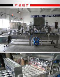 全自动血豆腐灌装封口机,牛奶真空包装机