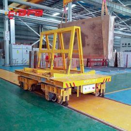 70吨铸钢厂轨道平车85吨车间轨道转向平板车