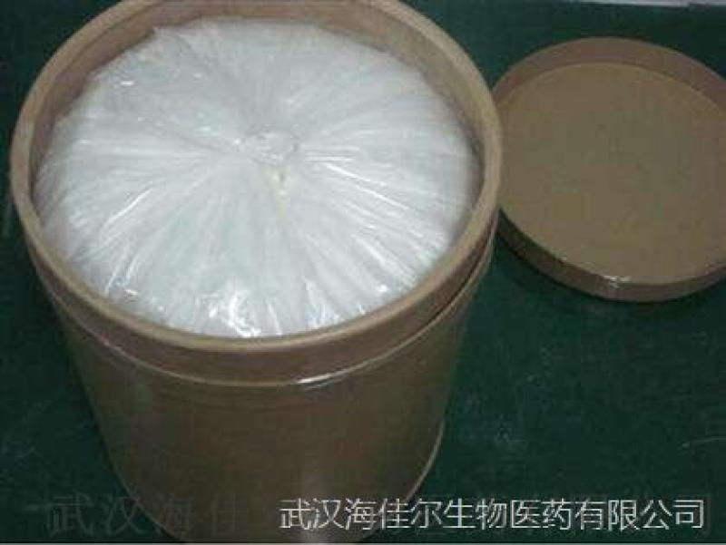 供应双甘氨肽原料556-50-3; 双甘肽
