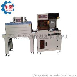 全自动包装盒塑封机 多功能热收缩膜包装机型号齐全