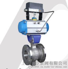 上海气动V型法兰球阀-V型不锈钢球阀