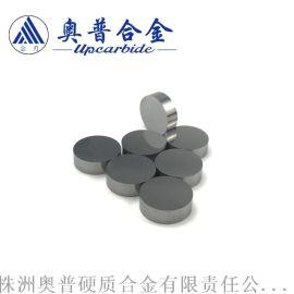 用于不锈钢内径检测硬质合金耐磨圆柱塞规