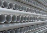 PE给水管和PE排水管有什么区别?