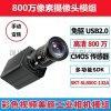 800万直播摄像头台式电脑录制设备视频会议镜头