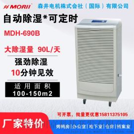 北京除湿机储藏室森井电机株式会社地下室工业除湿机
