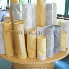 工业除尘布袋 涤纶针刺毡除尘滤袋