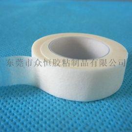 无纺布透气胶带 超薄低粘无纺布 易撕无纺布胶带