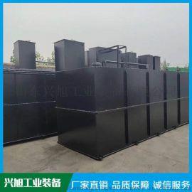 生活污水处理设备 养殖污水处理设备