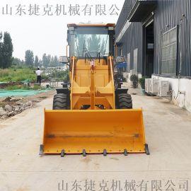 920小型轮式装载机 农用铲车 自卸式装载机捷克