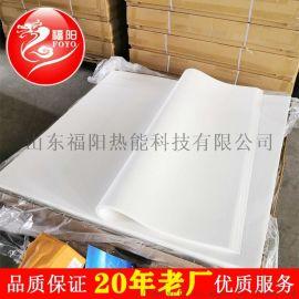 山东临沂福阳热能科技生产陶瓷纤维布/耐火纸