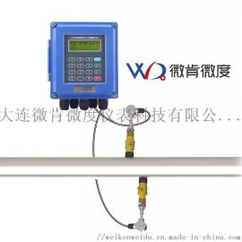 **微肯TUF-2000B插入式超声波流量计