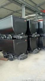 中煤固定式矿车 价格