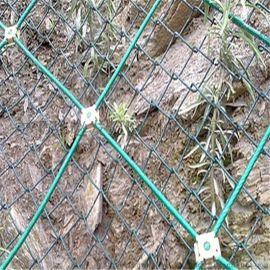 挖方路基边坡防護網.边坡主动防護網.路基边坡防護網
