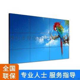 三星LG46 49 55 65寸液晶拼接屏电视墙无缝led大屏幕监控显示器屏