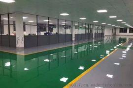 青岛胶州环氧地坪旧地坪翻新密封固化剂地坪厂家
