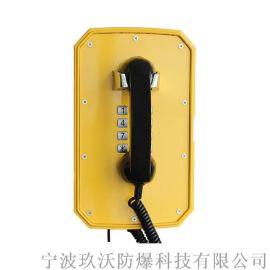 玖沃防水工业光纤话机