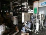 氧化冷冻机铝氧化冰水机硬质氧化制冷机普通氧化冷水机