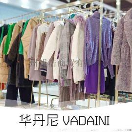 华丹尼品牌折扣女装时尚羽绒服剪标货源