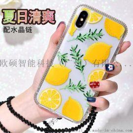 苹果X水果滴胶镶钻手机壳