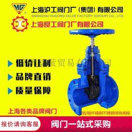 上海冠龍閥門廠 鑄鋼碳鋼不銹鋼軟密封明/暗桿閘閥