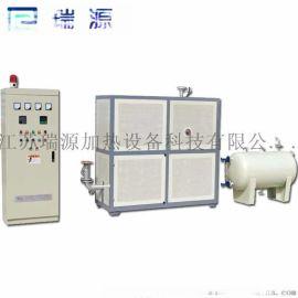 非标定制工业电锅炉 水冷却系统电加热导热油炉 包邮
