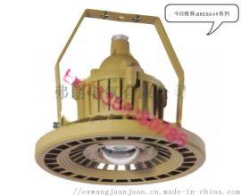 LED防爆免维护节能灯BRE849系列
