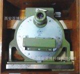 GX-1光學象限儀西安銷售部15591059401