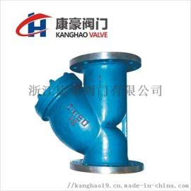 铸钢法兰Y型过滤器GL41H-16C