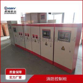 消防控制柜水泵控制柜巡检柜星三角控制柜消防应急启动
