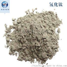 99.7%9µ m微米级超细氢化钛硬质合金添加氢化钛