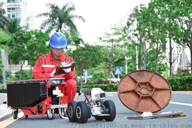 检测机器人 施罗德机器人 高清无线机器人
