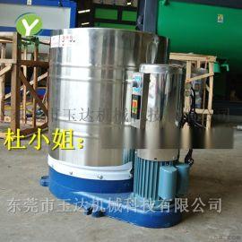 厂家直销立式脱水机 小型脱水机 食品脱水机