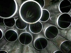 机械 绗磨管,油缸管,不锈钢绗磨管现货厂家