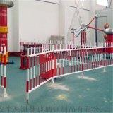 河南玻璃钢围栏护栏移动式防护栏杆红白管玻璃钢围栏现货